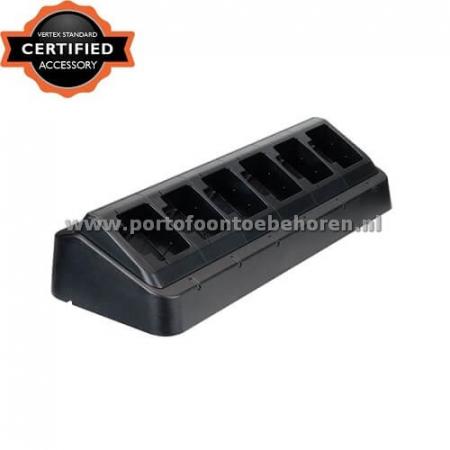Vertex Standard VAC-6058C